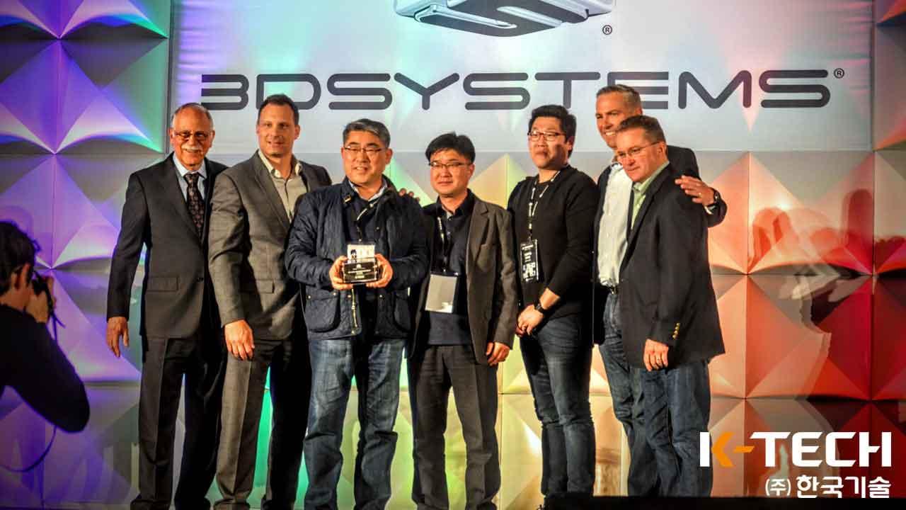 (주)한국기술 APAC 2015 '올해의 최고 파트너상' 수상
