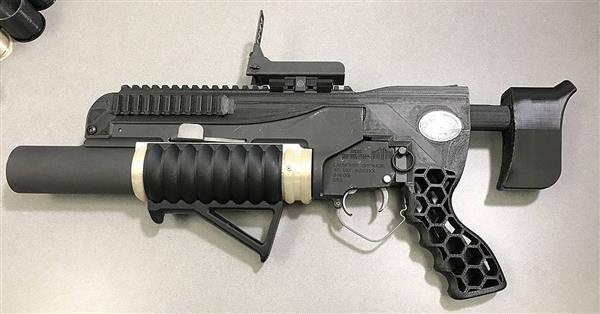 美 육군 3D 프린트된 RAMBO 유탄 발사기