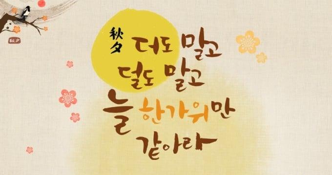 (주)한국기술의 전시회 참가 소식