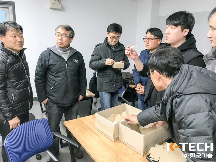 2018년 제1회 2월 3D 프린팅 무료 교육