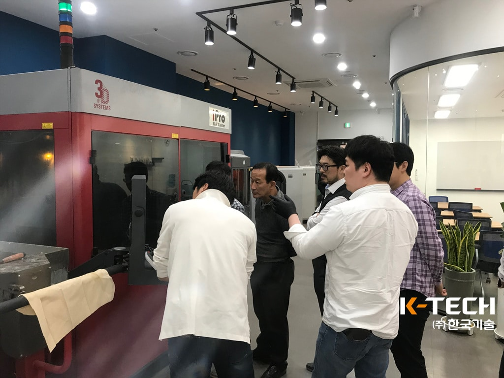 2018년 제2회 3월 3D 프린팅 무료 교육